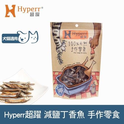 Hyperr 超躍 手作減鹽丁香魚 60g